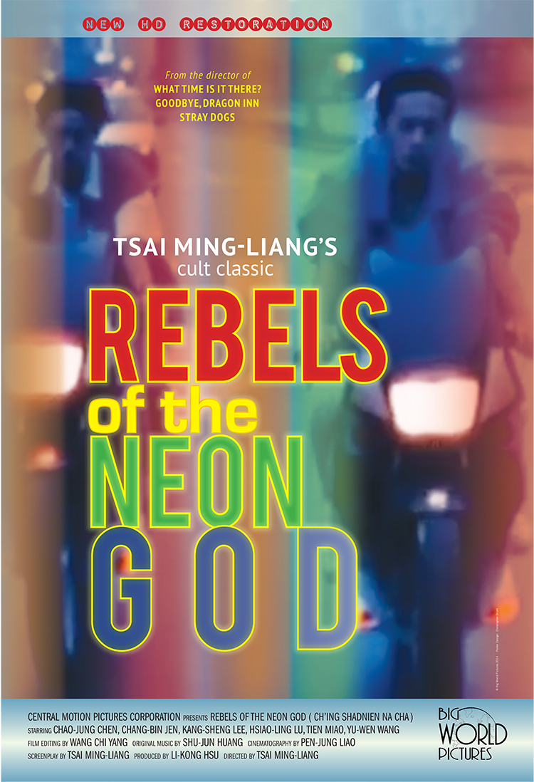 Rebels of the Neon God kapak