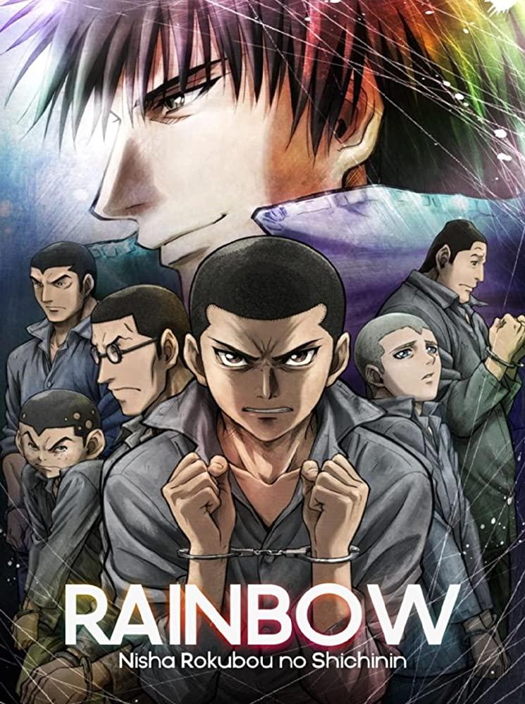 Rainbow: Nishakubou no shichinin kapak