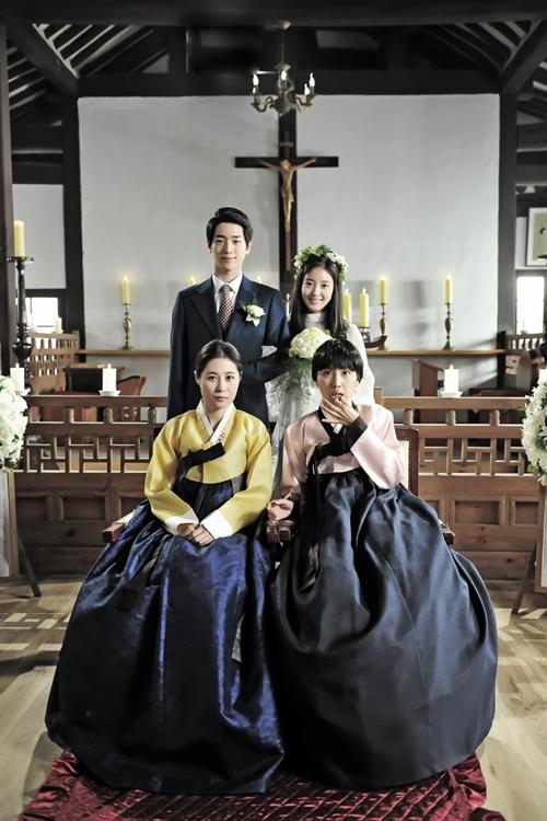 Haneuljae's Murder kapak