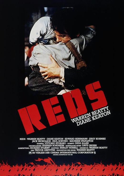 Reds kapak