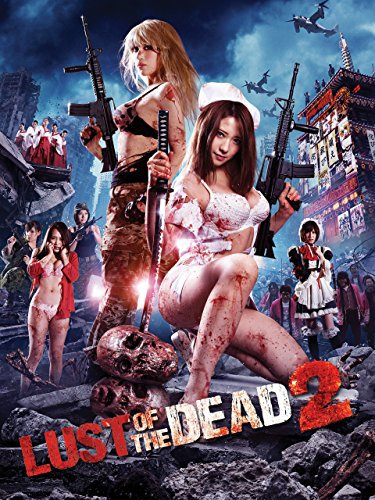 Rape Zombie: Lust of the Dead 2 kapak