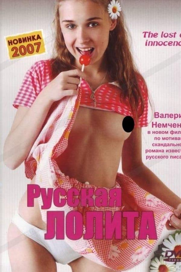 Russkaya Lolita kapak