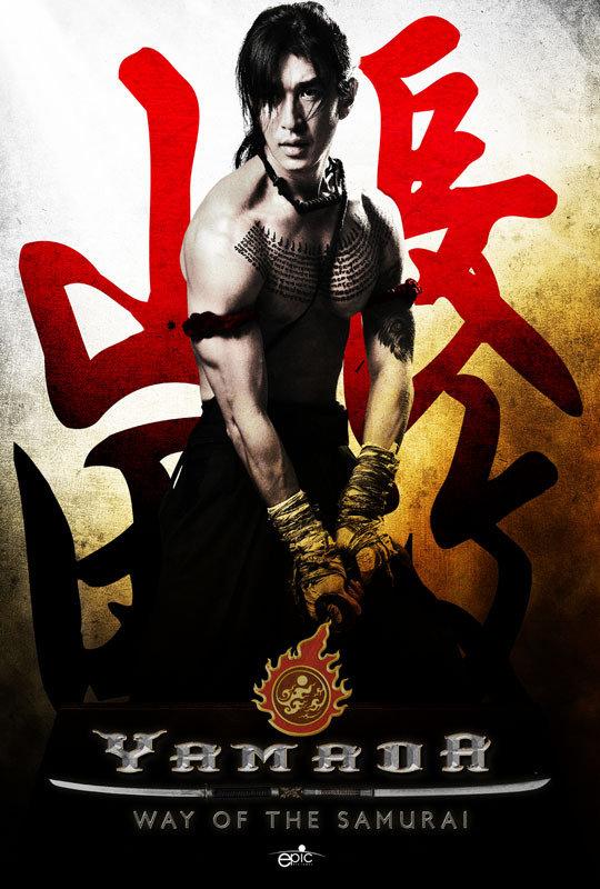 Samurai Ayothaya kapak