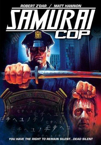 Samurai Cop kapak