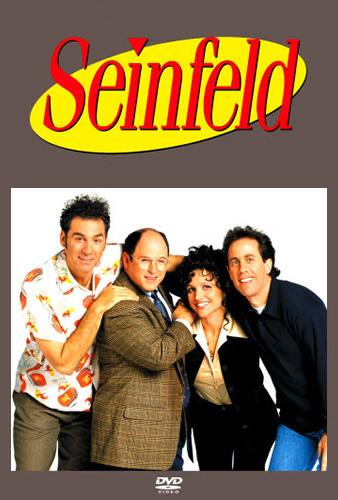 Seinfeld kapak