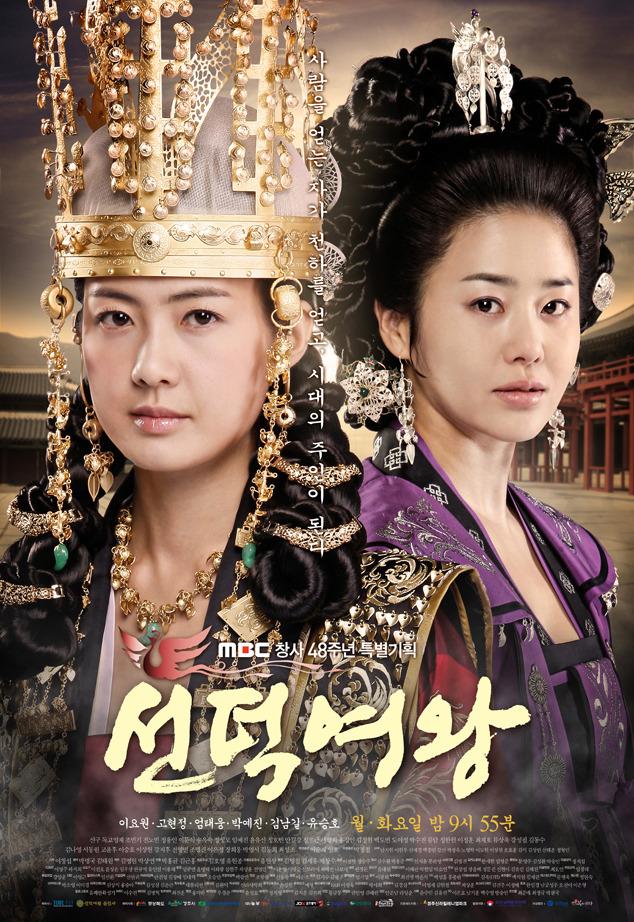 The Great Queen Seondeok kapak