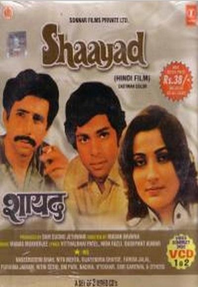 Shaayad kapak