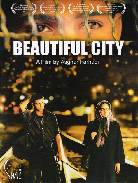 Beautiful City kapak