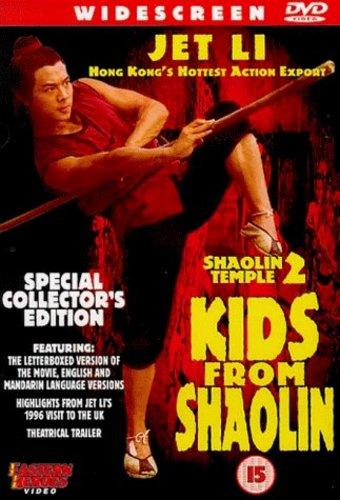 Shaolin Temple 2: Kids from Shaolin kapak