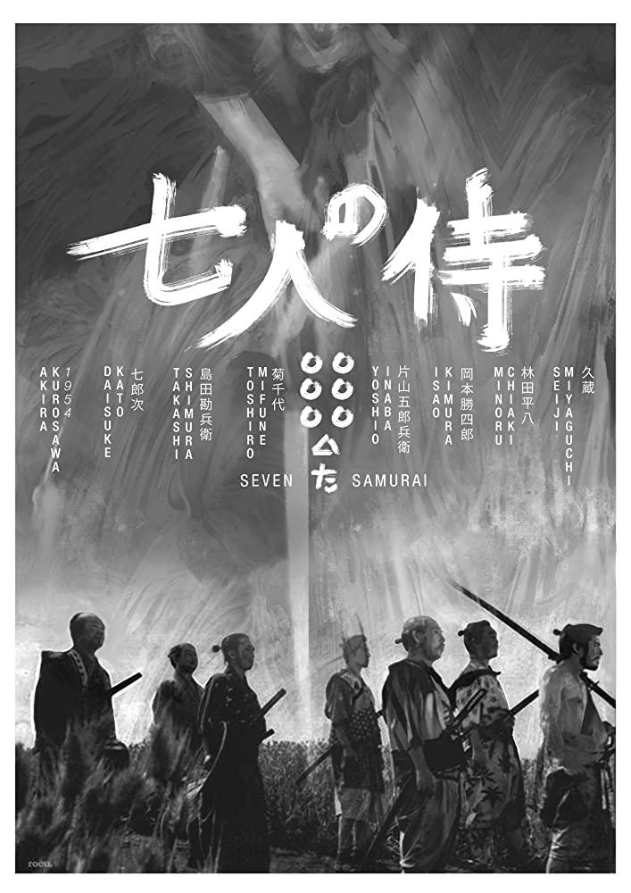 Seven Samurai kapak