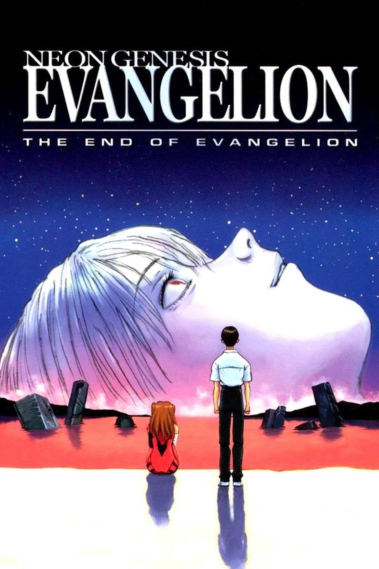 Neon Genesis Evangelion: The End of Evangelion kapak