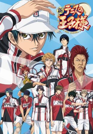 Shin Tennis no Ouji-sama II kapak
