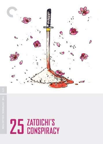 Zatoichi's Conspiracy kapak
