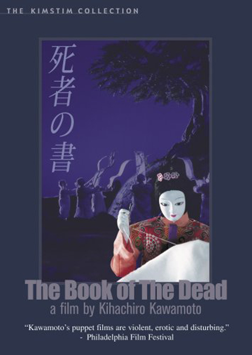The Book of the Dead kapak