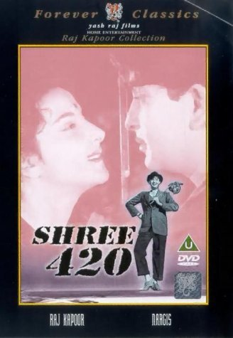 Shree 420 kapak