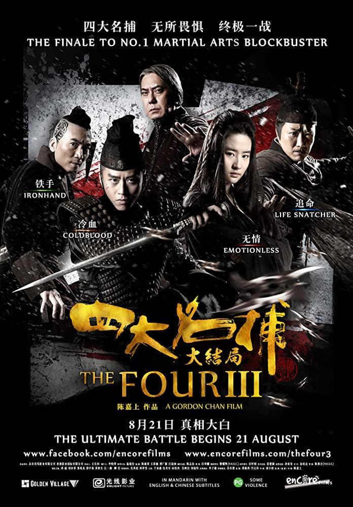 The Four 3 kapak