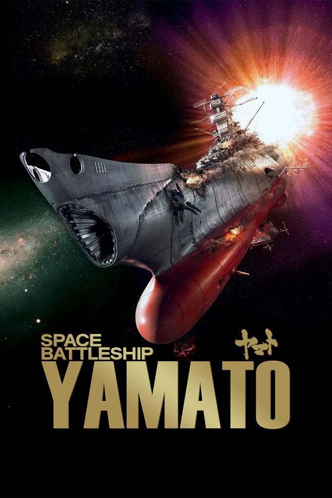 Space Battleship Yamato kapak