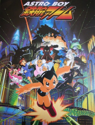 Astro Boy: Tetsuwan Atom kapak