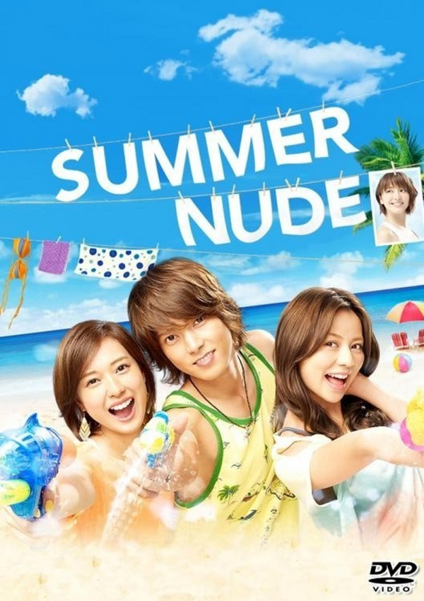 Summer Nude kapak
