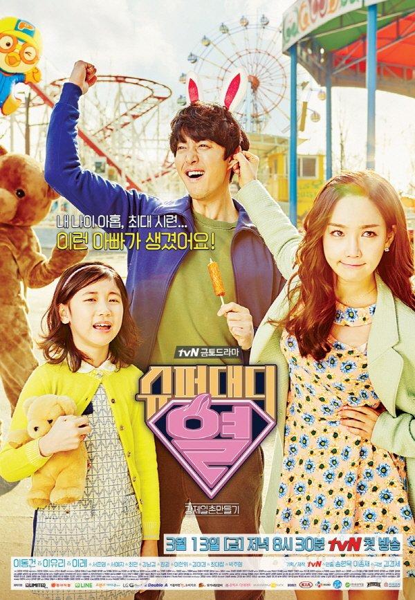 Super Daddy Yeol kapak