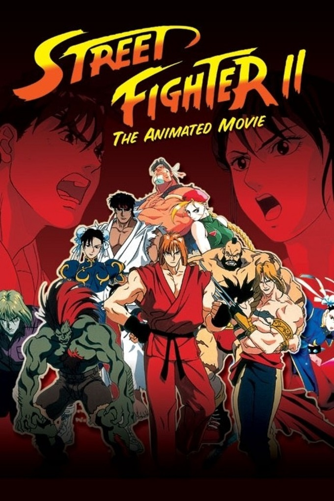 Street Fighter II: The Animated Movie kapak