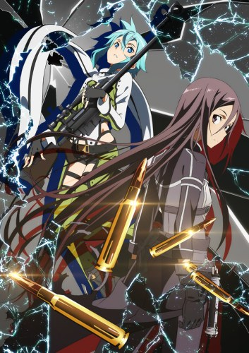 Sword Art Online 2 kapak