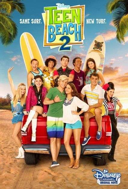Teen Beach 2 kapak
