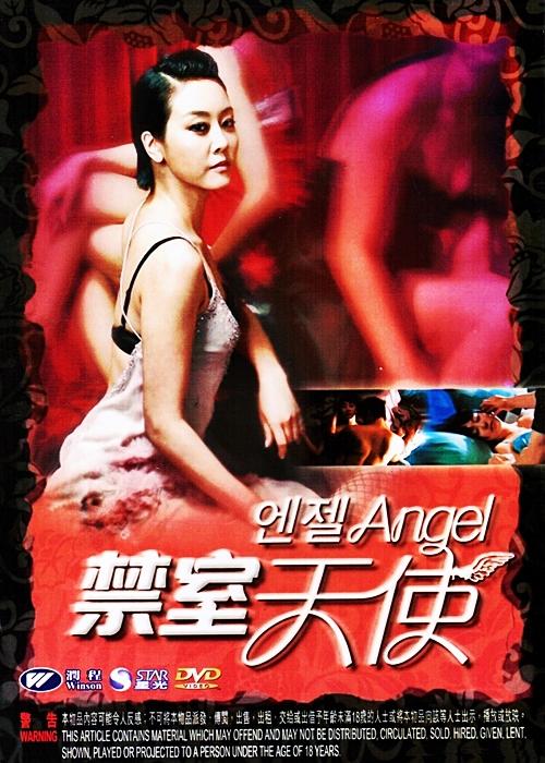 Temptation of Eve: Angel kapak