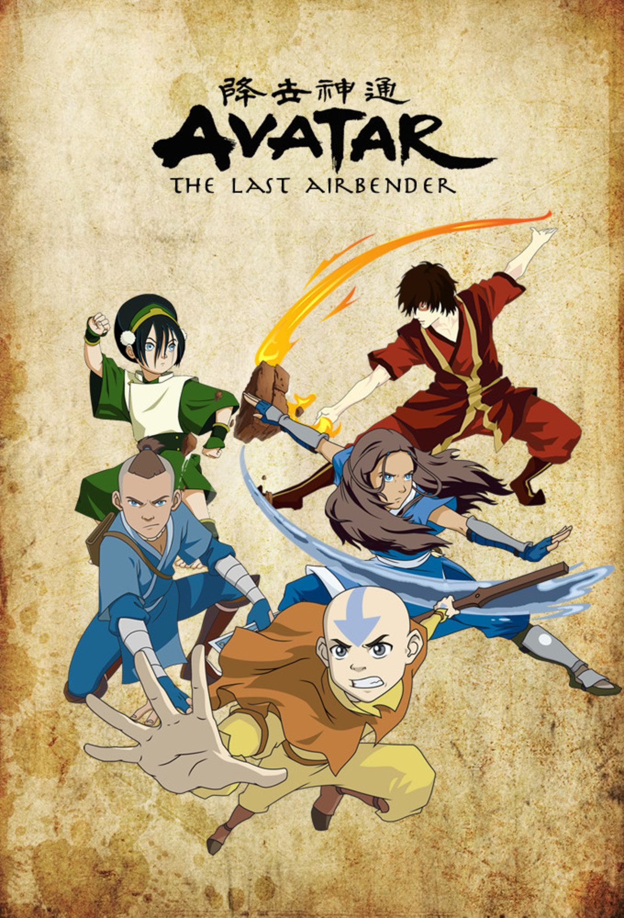 Avatar: The Last Airbender kapak