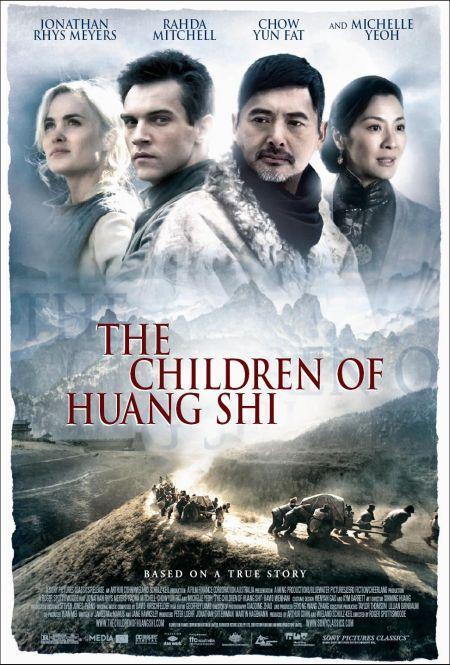 The Children of Huang Shi kapak