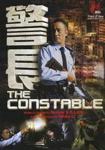 The Constable kapak