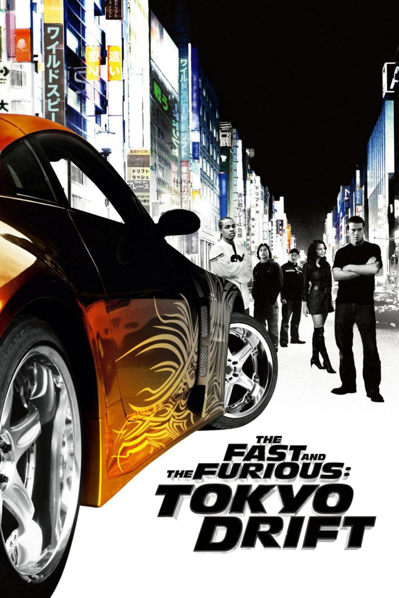 The Fast and the Furious: Tokyo Drift kapak