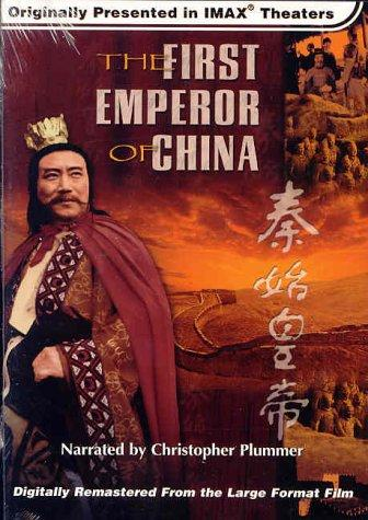 The First Emperor of China kapak