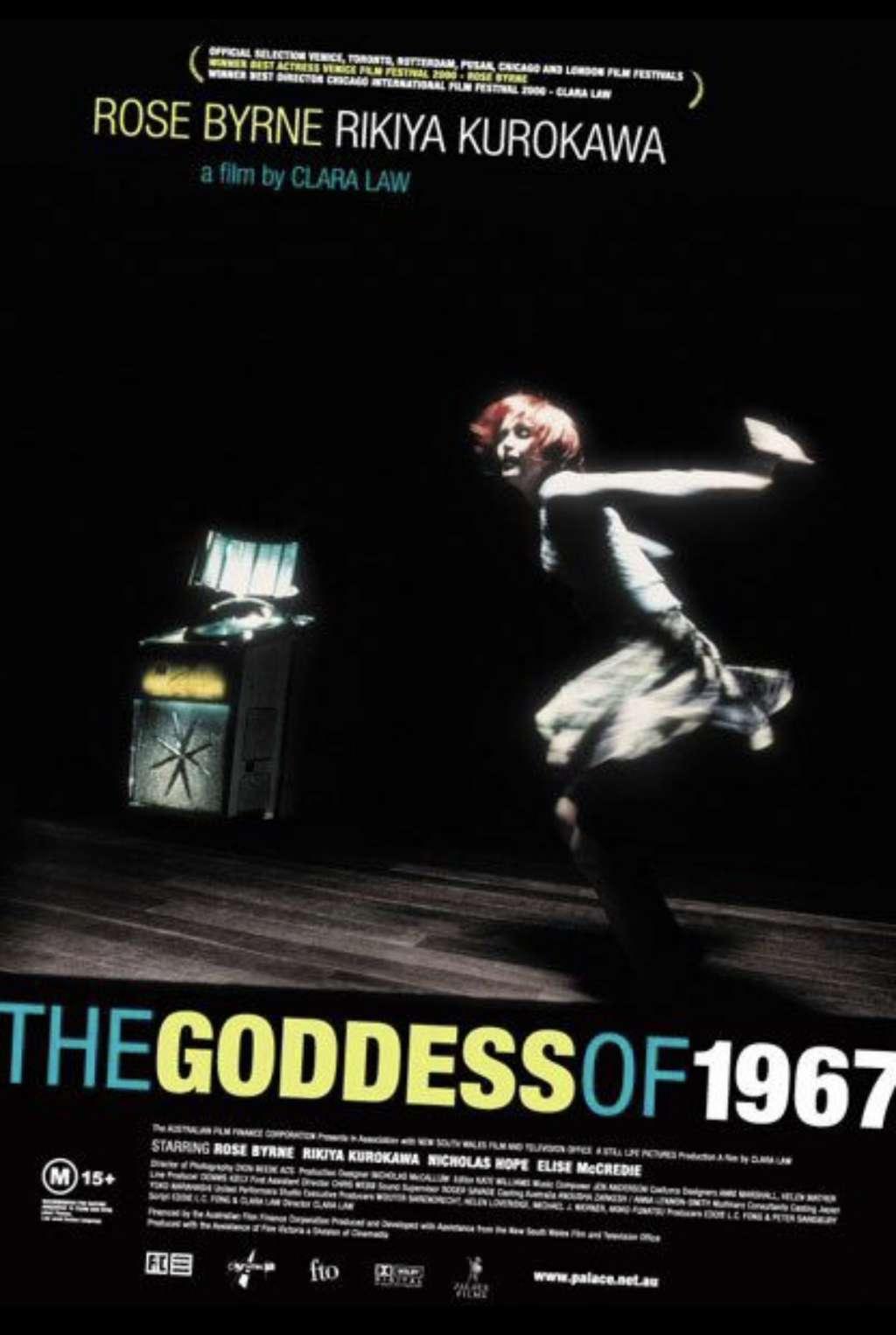 The Goddess of 1967 kapak