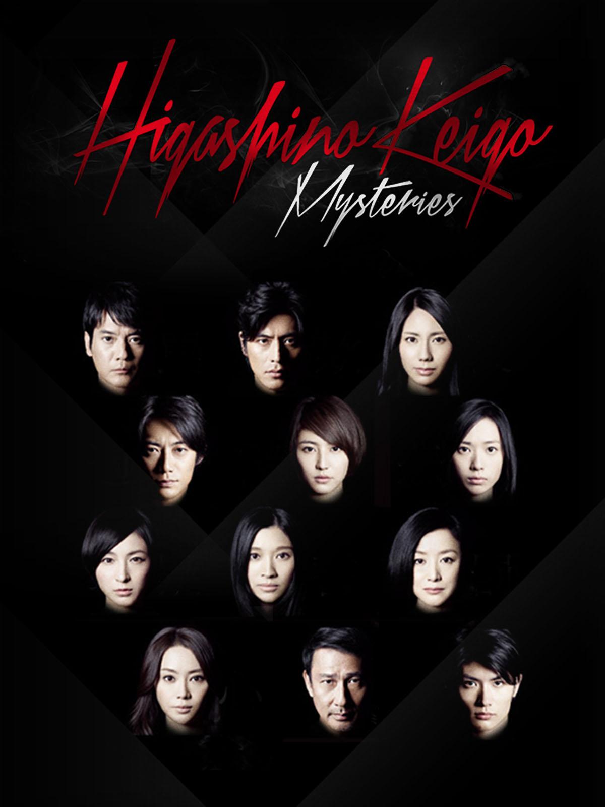 The Higashino Keigo Mysteries kapak