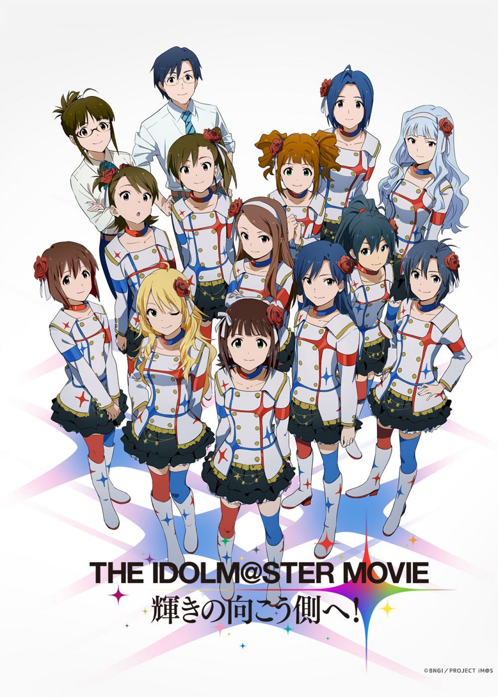 The iDOLM@STER Movie: Kagayaki no mukougawa e kapak