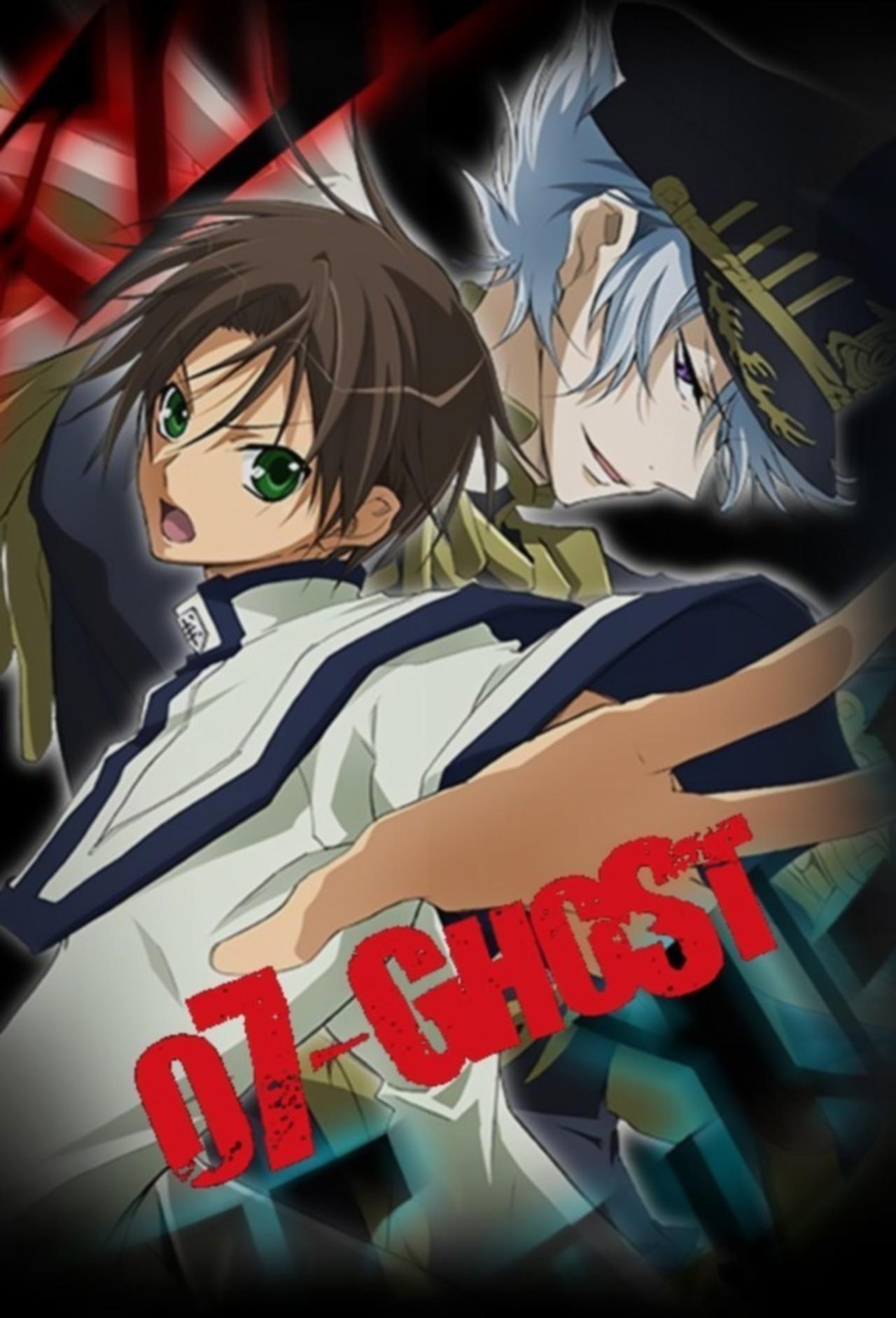 07-Ghost kapak
