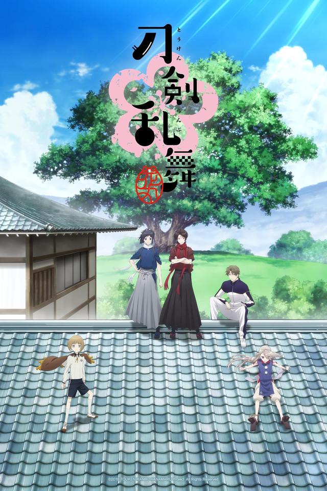 Touken Ranbu: Hanamaru kapak
