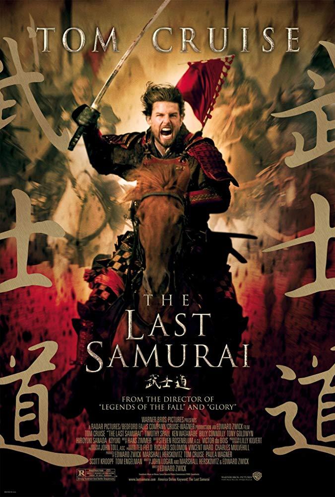 The Last Samurai kapak