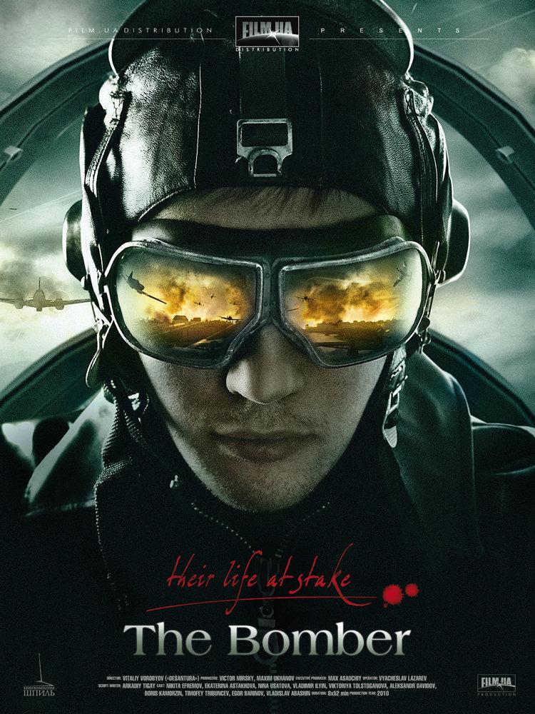 The Bomber kapak