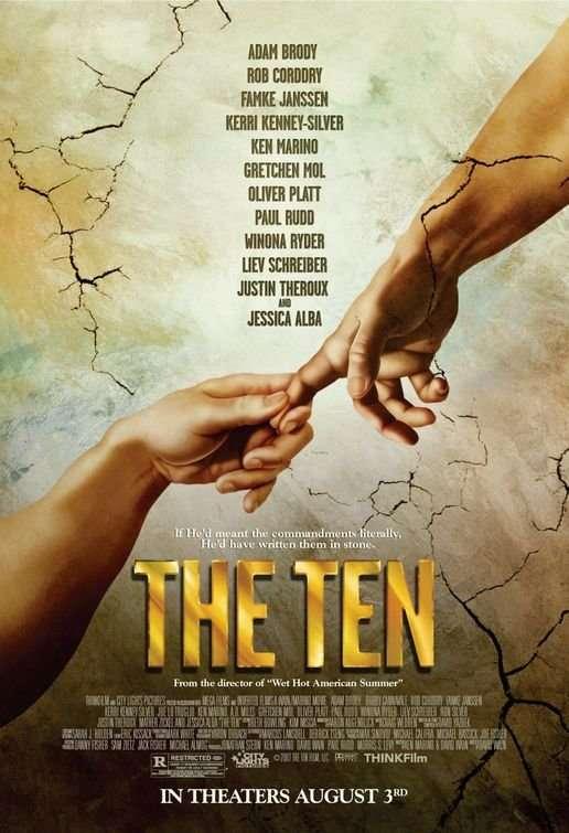 The Ten kapak