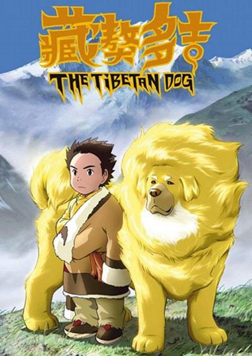Tibetan Dog kapak