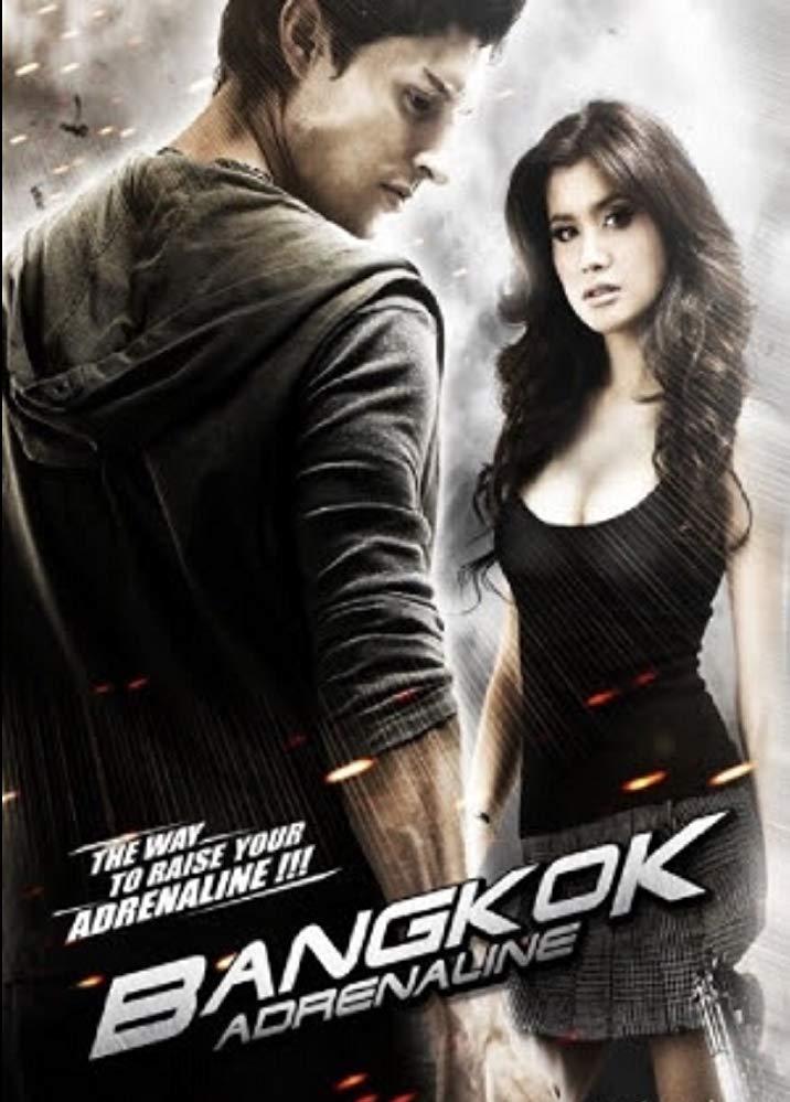 Bangkok Adrenaline kapak