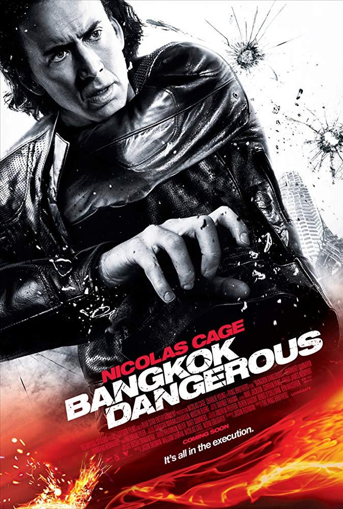 Bangkok Dangerous kapak