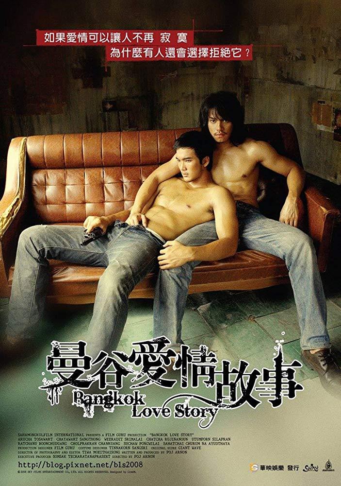 Bangkok Love Story kapak