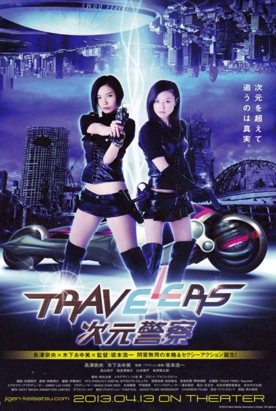 Travelers kapak