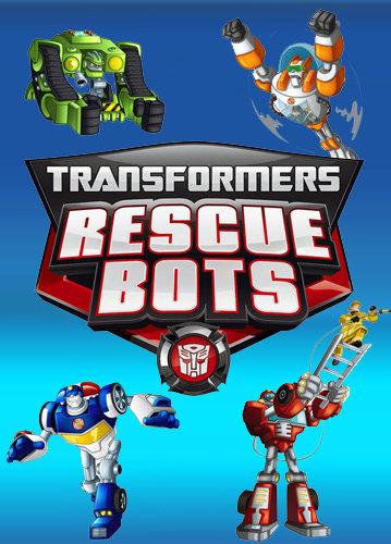 Transformers: Rescue Bots kapak