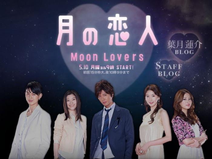 Moon Lovers kapak
