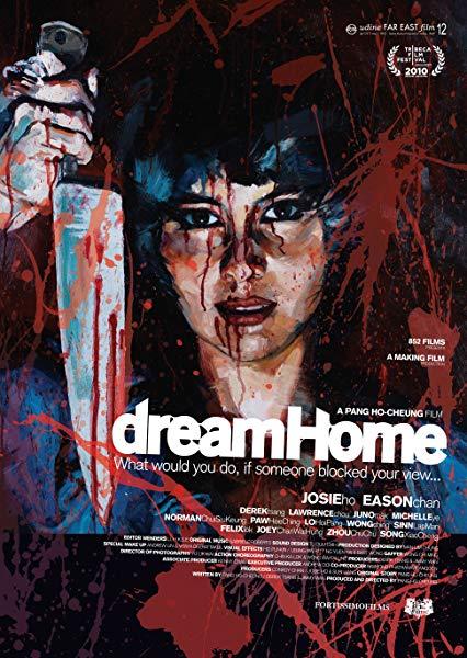 Dream Home kapak