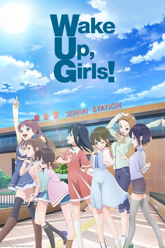 Wake Up, Girls! kapak